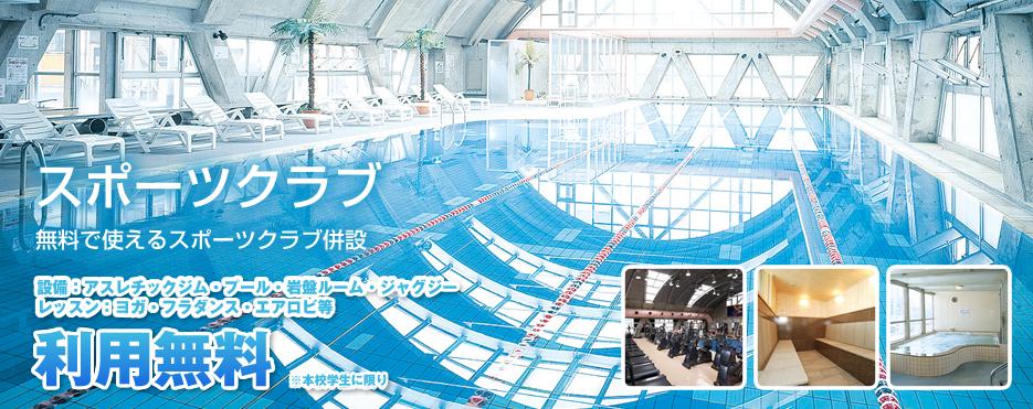 名古屋の介護福祉・歯科衛生の専門学校なら、ナゴノ福祉歯科医療専門学校