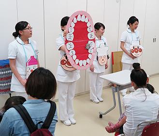 臨地実習|歯科衛生士科|ナゴノ...
